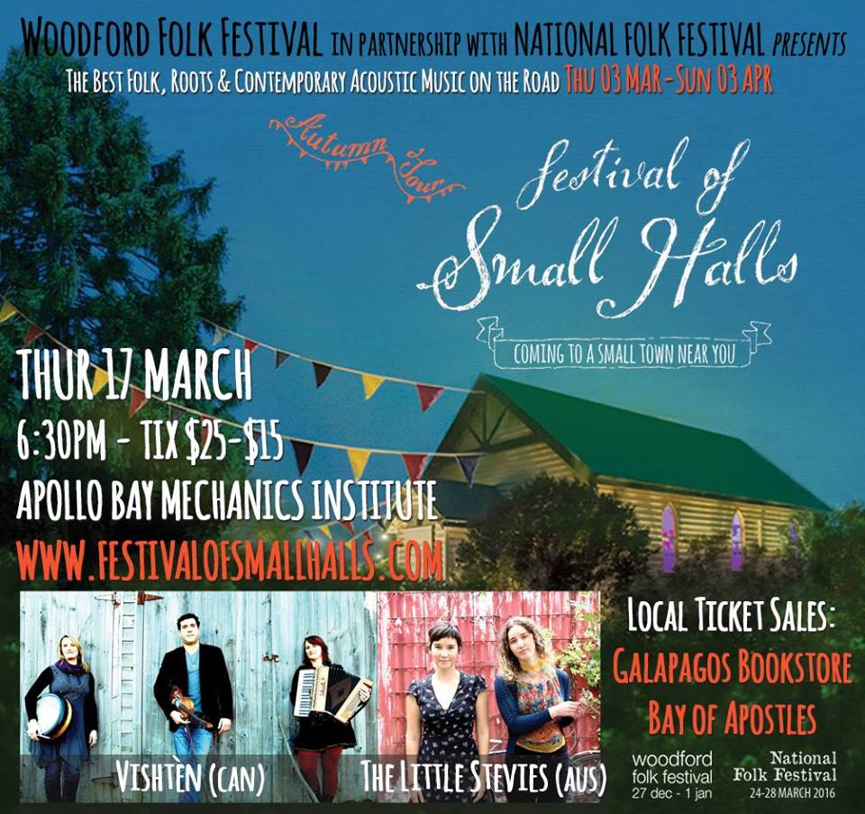 1603 festival of small halls